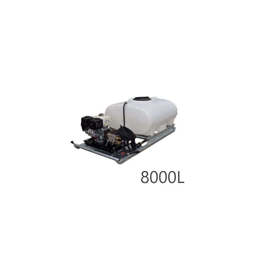 Nettoyeur haute pression + cuves Durawash Duraplas Karcher - 8000 L